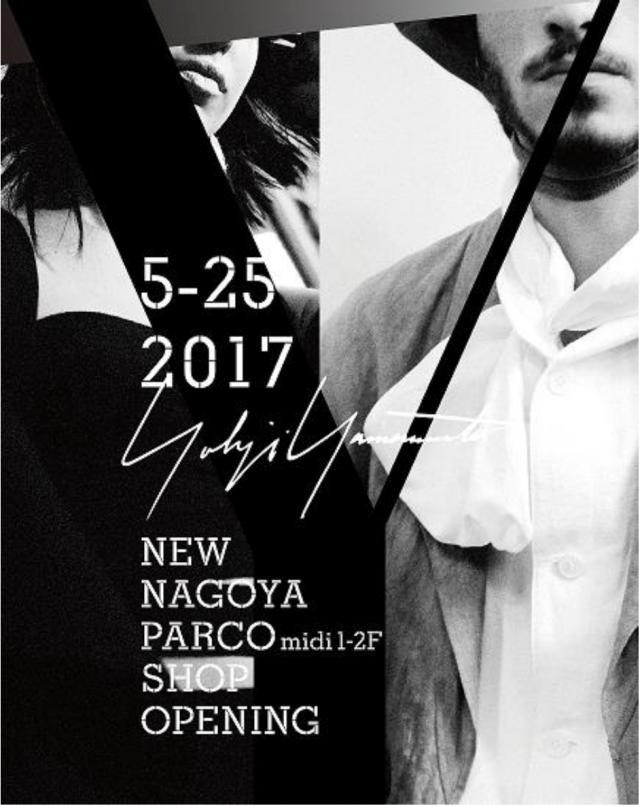 デザイナー・山本耀司の世界観をフルラインナップで体感できる「ヨウジヤマモト」コンセプトショップが名古屋PARCO midiにオープン。