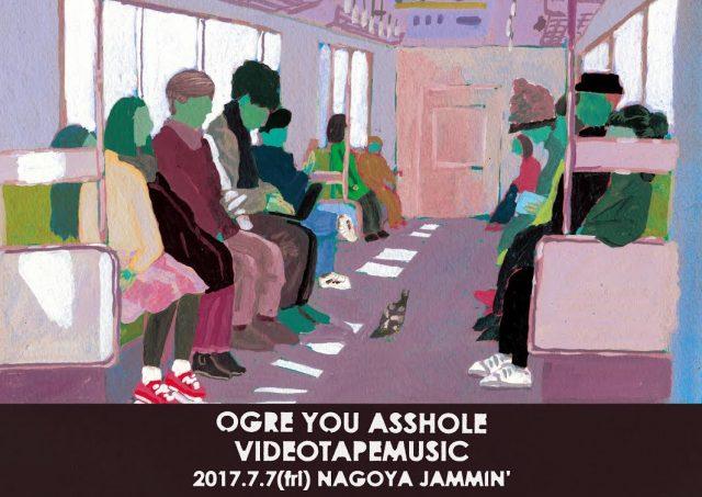 OGRE YOU ASSHOLEとVIDEOTAPEMUSIC(バンド編成)によるツーマンライブが名古屋で開催。