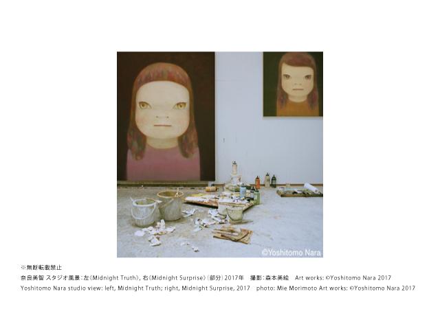 """奈良美智、""""30年越しの卒業制作""""――初期作から最新作までを網羅した大規模な個展が学生時代を過ごした愛知県で開催。"""