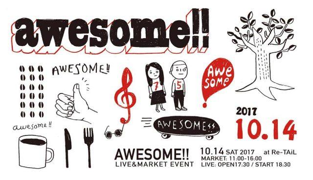 メンズも必見!COMMONO reproducts、OKA SKATEBOARDSなどモノづくりにこだわる東海圏のショップが一宮のレトロビルに集結するマーケットイベント「Awesome!!」