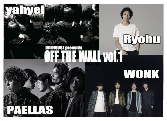 ジェイルハウス主催企画「OFF THE WALL」、初回出演者はWONK、yahyel、PAELLAS、Ryohu(Band Set)の新鋭4組。