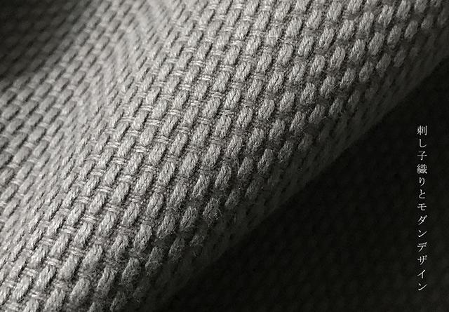 地元愛知の素材を活かした機能美あふれるプロダクトを提案。「刺し子織りとモダンデザイン」がUNEVENで開催。