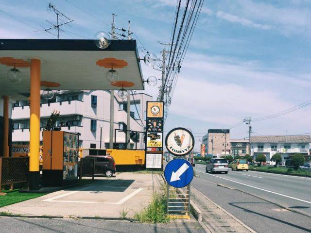 【REVIEW】三重県津市にガソリンスタンドを大胆リノベーションした、気になるファストフード店がオープン。