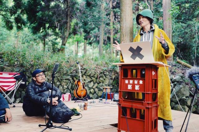 自然の中でコミュニティーデザインを考える「Campfire Talk #02 + Bike 2 Sauna」が岐阜・大津谷公園キャンプ場にて開催。トークイベントに田中慎也(Circles)らが登壇。