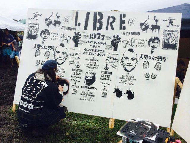 国内外で活躍するステンシルアーティスト・Rebelman★Armyによる個展が名古屋で開催中。最終日にはFILTHCUM DEATH (ESPY ONE × SCUM BOY)を迎えてのライブペインティングも。