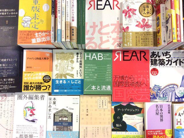 ナディッフ愛知のラストイベント!トークイベント「本を届ける」が開催。