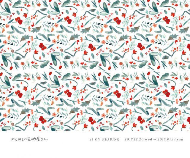 塩川いづみ、前田ひさえ、ひがしちかによるプロジェクト「meme」によるテキスタイルの販売会が開催!初日は3人が在廊。