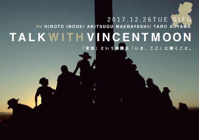 アーケイド・ファイア、フェニックス、シガー・ロスなど名だたるミュージシャンの姿を捉え続ける映像作家ヴィンセント・ムーンによるトークイベントが開催。