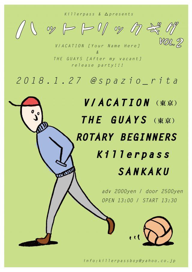 東京のストレンジ・ハードコアバンド、V/ACATIONとポップ・パンクバンド、THE GUAYSのWレコ発が名古屋で開催。共演にROTARY BEGINNERS、△、Killerpass。