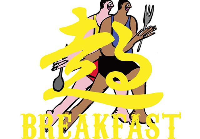 森道のビーチで早朝ランニング&贅沢な朝食を楽しめる「走るBREAKFAST meets 森道市場」が開催。