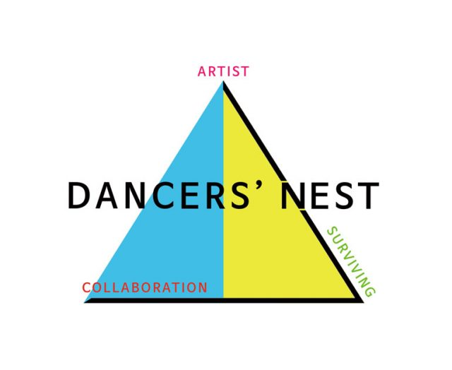 世界のコンテンポラリーダンスシーンで活躍するための育成プログラム『DANCERS' NEST in NAGOYA 2018』が開催。講師にアレッシオ・シルベストリン、堀田千晶、浅井信好ほか。