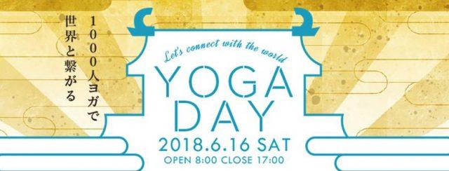 名古屋城をバックに1000人ヨガで世界と繋がる「国際ヨガDAY東海in名古屋」が開催。小学校の旧校舎を使ったヨガ教室やヨガマルシェも!