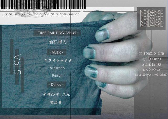 タイムペインティング×音楽×ダンスによるパフォーマンスイベント「NOiDANSE」開催。テライショウタ、nutsman、Ramza、仙石彬人、田辺舞らが即興コラボ。