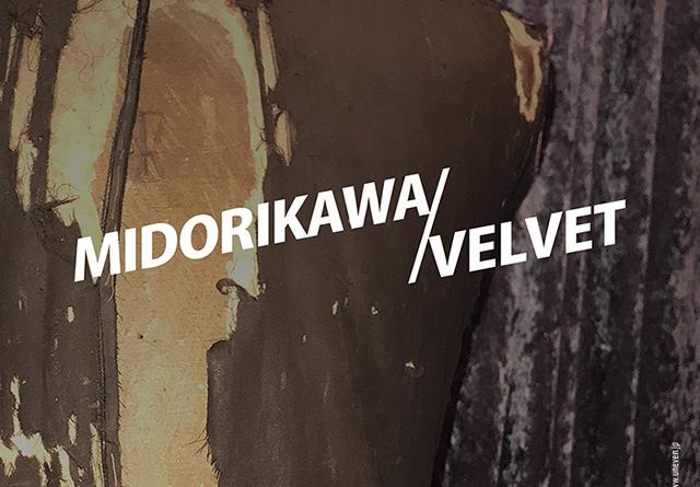 UNEVENが企画する「Creator First 04」。ゲストはMidorikawaデザイナー緑川 卓と下北沢・VELVETの高相 朋基。