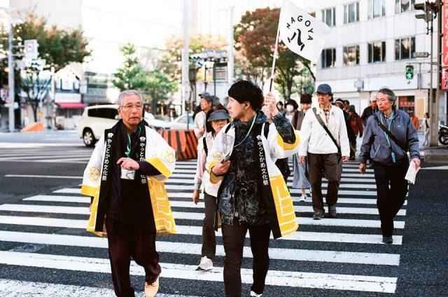 時をめぐり、文化を旅する。約1ヶ月に渡り、名古屋の街中を舞台とする祭典「やっとかめ文化祭」が今年も開催。歌舞伎や純喫茶巡りなど約90プログラム!