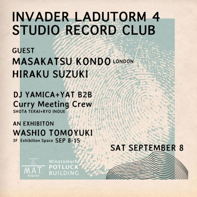 【更新】「MAT, Nagoya・スタジオプロジェクト vol.4」の関連企画として、鷲尾友公がオーガナイズするイベント『インベーダーラダトーム4』が築地口で開催。ゲストに近藤正勝、鈴木ヒラク。