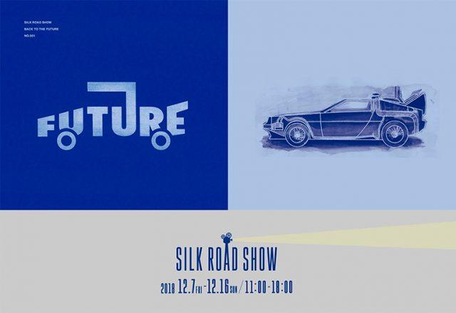 名古屋を拠点に活躍中のアートディレクター・岩井宏和と、デザイナー・白澤真生による映画をテーマにした展覧会が開催!