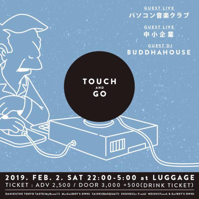 パソコン音楽クラブ、中小企業、BUDDHAHOUSEら話題のアーティストが出演。「Touch & Go」が栄・LUGGAGEにて開催。