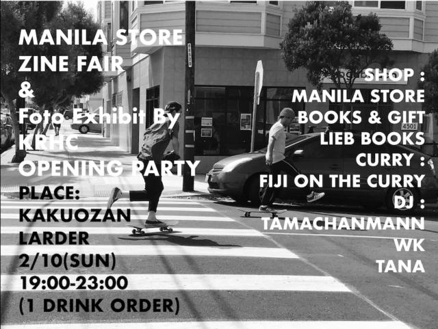 名古屋拠点のZINE専門WEBSHOP「Manila Store」による海外ZINEフェア&写真展が、KAKUOZAN LARDERにて開催。初日はFIJI ON THE CURRYの出店やDJも!