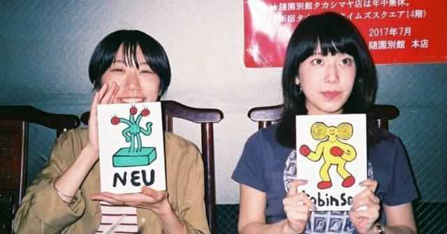 【更新】名古屋・新栄LIVERARY Extraにて、アーティスト・TOMASONによる「モンスター似顔絵」WS開催!<br/>江本祐介(ENJOY MUSIC CLUB)、Kaseo、裂固ら出演の<br/>お寺を使ったテーマパーク型アートフェス!?「TOMASON LAND」いよいよ今週末岐阜県可児市で開催。