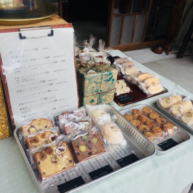 一生モノの衣服を提供する名古屋発ブランド「とわでざいん」が企画主催する「猫洞マルシェ」が開催。フード出店のほか、スキンケアアイテム作りや刺繍ワークショップなども。