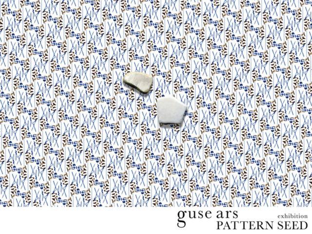 流れ着いた陶磁器のかけらを使って、新たな模様を創作するアーティスト「guse ars」による展覧会が多治見市モザイクタイルミュージアムにて開催!