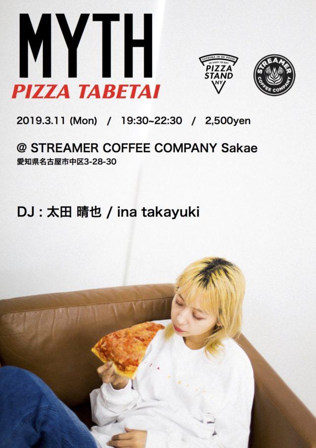 「My thought」をコンセプトに展開。大阪発、ファショニスタ注目のブランド「MYTH」による人気イベント『PIZZA TABETAI』が再び名古屋で開催!新作Tシャツの販売も。
