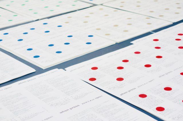 紙の印刷物/デザイン好きならチェックしておきたい新スポット、リソグラフスタジオ「when press」が名古屋・今池にOPEN!本や印刷にまつわる多様なイベントやワークショップを展開。オープニングイベントには「Hand Saw Press」代表・小田晶房によるゲストトークも!