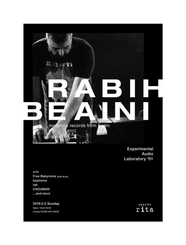 前衛的な電子音楽で知られBoiler Roomにも出演歴を持つ、ベルリン発の音楽家・Rabih Beainiの来日イベントが開催。共演にbaptisma、Free Babyronia、takら。