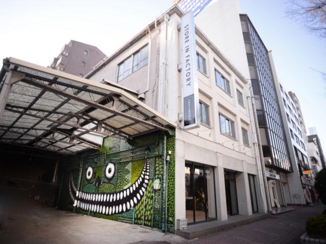 セレクトショップ「THE APARTMENT STORE」と、家具の販売〜制作も手がける「STORE IN FACTORY」が合体&移転。超巨大店舗として名古屋・栄にNEW OPEN!オープニングパーティーを開催。