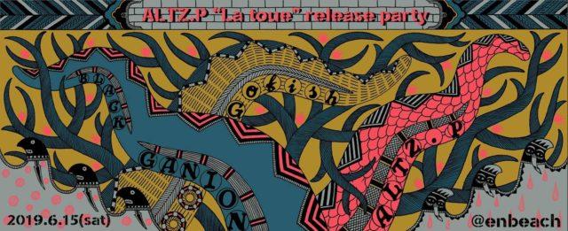 奇才・ALTZによるバンド、ALTZ.Pがフルアルバムリリースパーティーを豊橋で開催。共演にBLACK GANION、GOFISHら。堀江まや、CMCほか出店も多数。