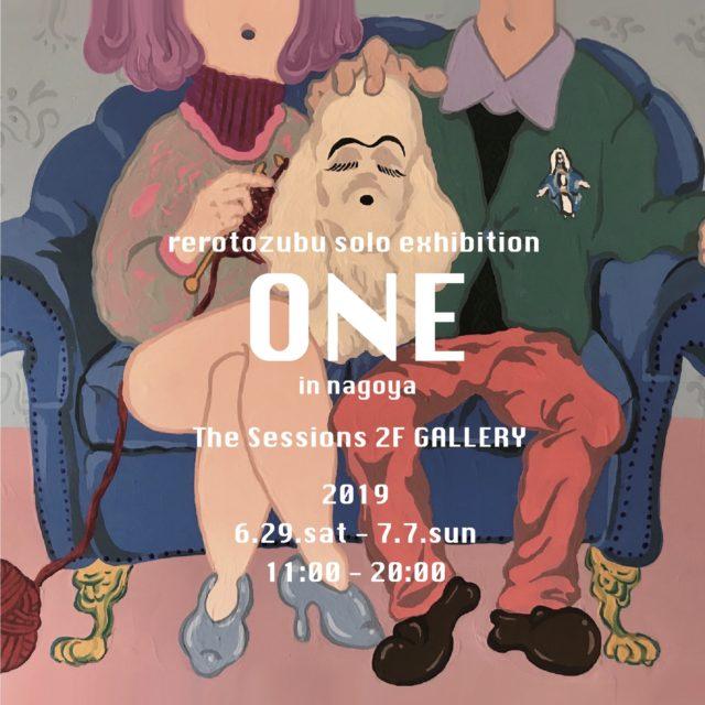 名古屋を拠点に活動する若手アーティスト・れろとずぶによる個展が大須・The Sessionsにて開催。ZINEやアクセサリーの販売、最終日にはクロージングパーティーも。