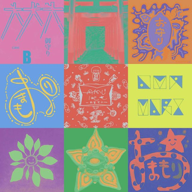 """9人のアーティストによる""""オリジナルおまもり""""が並ぶ、運気が上がりそうなアート展が大須・The Sessionsで開催。行松陽介、Campanella、Ramzaら出演のパーティーイベントも!"""