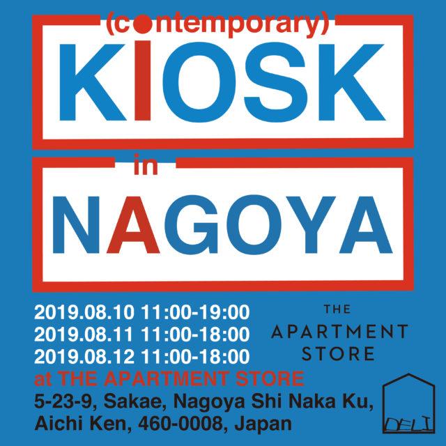 nve tokki、あどシスタ、SAU……関西発人気ブランドをラインナップ。大阪のセレクトショップ・DELIが名古屋・THE APARTMENT STOREにてポップアップ出店。