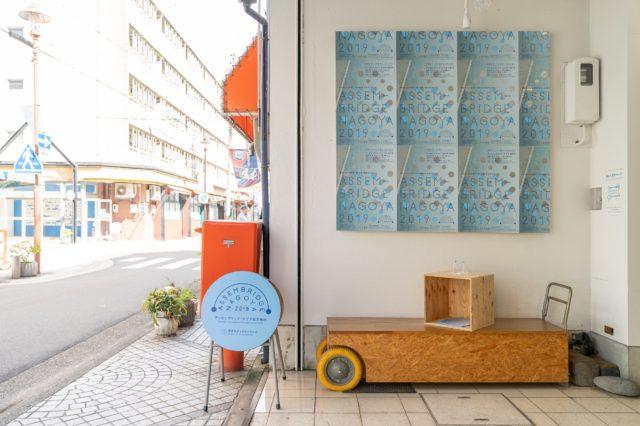 【REPORT】<br/>碓井ゆい、折元立身、L.PACK、イ・ランらジャンルを越えてアーティストが集結。<br/>港まち×音楽×現代美術のフェスティバル「アッセンブリッジ・ナゴヤ2019」を巡る。