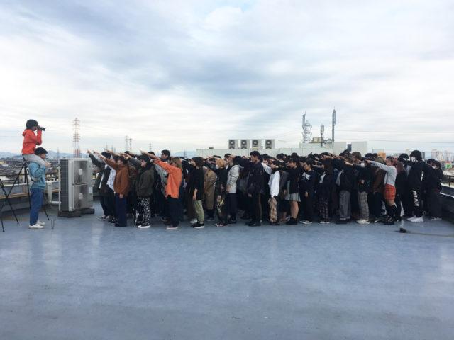 国内外問わず精力的に作品を発表するアーティスト、泉太郎による個展「スロースターター バイ セルフガイダンス」が名古屋芸術大学Art&DesignCenterにて開催!