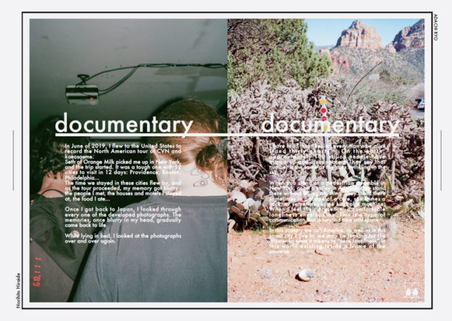 名古屋を拠点に活動中のフォトグラファー、Norihito HiraideとADACHI RYOによる写真展がON READINGで開催。共にアメリカで撮影した作品を展示。アーティストトークも。