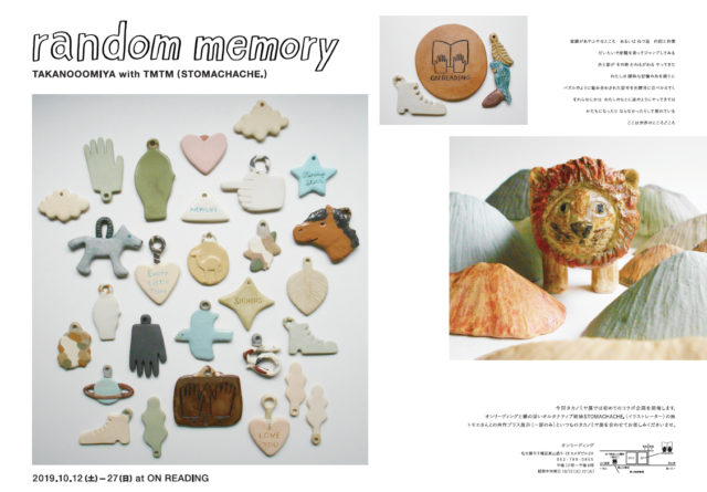 素朴でどこかおかしみのある陶器作品を生みだす、タカノミヤの個展が開催。TMTM(STOMACHACHE.)とのコラボアイテムも!