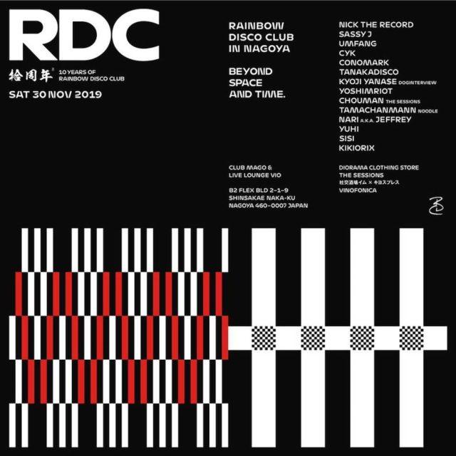 クラブミュージックを中心とした野外フェスティバル「RAINBOW DISCO CLUB 2020」開催に先駆け、Nick The Record、Umfang、CYK、Sassy Jらが出演する10周年企画が名古屋で開催。
