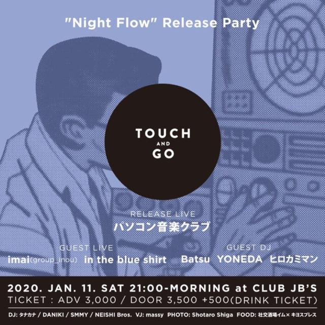 パソコン音楽クラブが2ndアルバムリリースツアーを敢行。名古屋公演は人気DJイベント「Touch & Go」でのライブ出演。共演にimai(group_inou)ら。