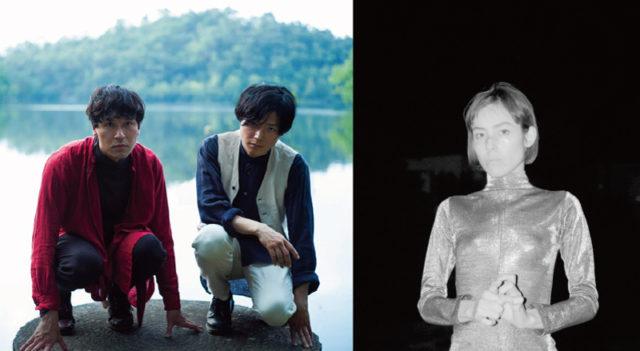 ロックバンド・ROTH BART BARONが新作リリースツアーへ。名古屋公演はフロアライブ形式で、Maika Loubté(マイカ・ルブテ)とのツーマン!