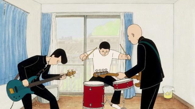 『音楽』: 大橋裕之による伝説の自費出版漫画が、製作期間7年以上をかけて遂にアニメーション映画化!声優に坂本慎太郎も!