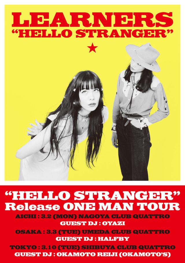 沙羅マリーがボーカルを務める5人組バンド・LEARNERSが新譜リリースツアーで名古屋へ。公演は予定通り開催。チケットの払い戻しにも対応。