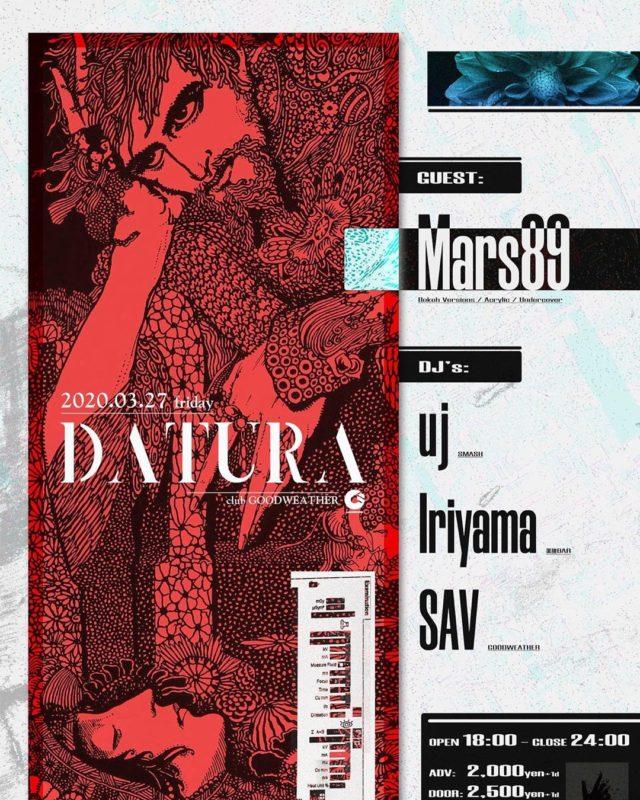 UNDER COVER 19AWのパリコレ音響担当、渋谷プロテストレイヴを主催するなど国内外で活躍をみせるDJ兼コンポーザー・Mars89が、名古屋・club GOODWEATHERに登場。
