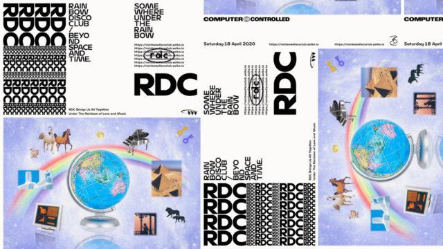 中止となった静岡の人気野外フェス「RAINBOW DISCO CLUB」が「somewhere under the rainbow!」と題し、12時間に及ぶ動画配信イベントを実施!DJ Nobu、Kenji Takimi、Yoshinori Hayashi、Licaxxx、CYK、machìna、Sisiら出演。
