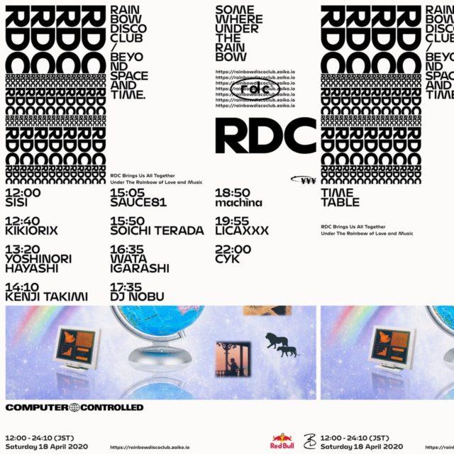 【更新|タイムテーブル発表】コロナ影響で中止となった「RAINBOW DISCO CLUB」が、12時間に及ぶ動画配信企画を実施。DJ Nobu、Kenji Takimi、Licaxxx、machìnaら出演。ZOOMを使ったバーチャルダンスフロアも登場!?#STAYHOME_WITHCULTURE
