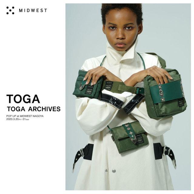 ファッションブランド「TOGA」のポップアップストアがMIDWEST NAGOYAに。2020SS新作アイテム、TOGA×PORTERのコラボシリーズも!