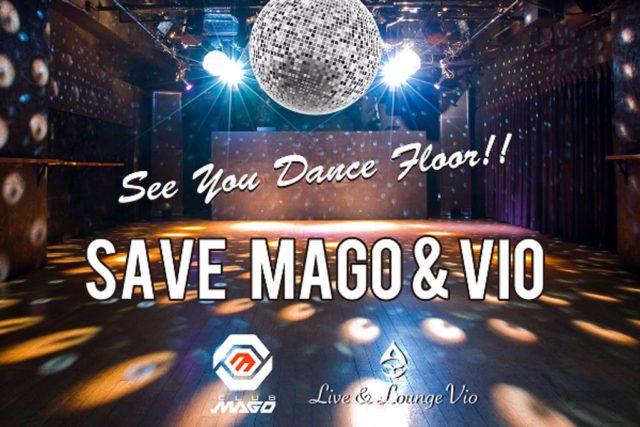 国内屈指のサウンドシステムを兼ね備える、新栄・Club Magoと姉妹店のLive&Lounge Vioが営業自粛に伴いクラファンを開始。1年間入場無料カードなどのリターンも。#STAYHOME_WITHCULTURE