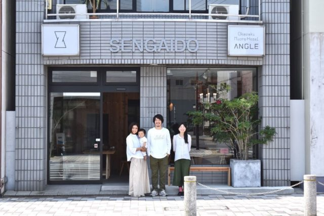 元カメラ屋を改装したマイクロホテル「Okazaki Micro Hotel ANGLE」が岡崎市にオープン!山梨ワインが楽しめる週末限定バーも。