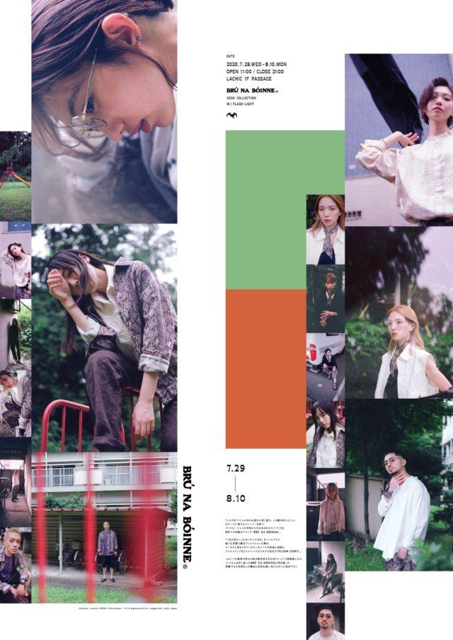 気鋭のファッションブランド「BRÚ NA BÓINNE」の新作コレクションを中心としたポップアップストアが名古屋・LACHICに登場。パイソン柄シリーズの限定アイテム販売も。